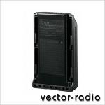 Кейсы для батареек под портативные радиостанции