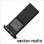 Standard Horizon FNB-V99Li