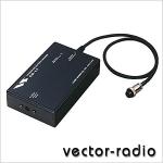 Vertex Standard CD-17 + PA-26C