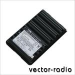Vertex Standard FNB-V57 IS