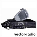 Автомобильная рация Vertex VX-4104