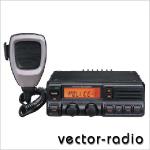 Автомобильная рация Vertex VX-5500L