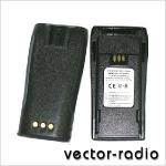 Motorola NNTN4970