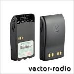 Motorola PMNN4073