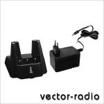 Vertex Standard VAC-920