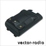 Vertex Standard FNB-V100Li EX