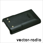 Vertex Standard FNB-V96Li