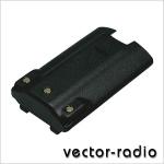 Vertex Standard FNB-V86Li