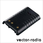 Vertex Standard FNB-V103LI