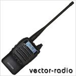 Портативная рация Vector VT-48GT