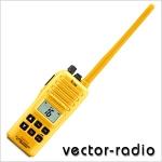 Морская радиостанция Icom IC-GM1600