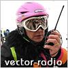 Применение раций и радиостанций